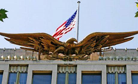 مدارک مورد نیاز سفارت آمریکا