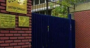 مدارک مورد نیاز سفارت انگلیس