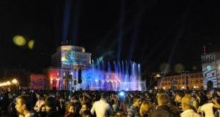 روز استقلال ارمنستان