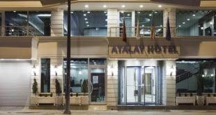 هتل آتالای آنکارا