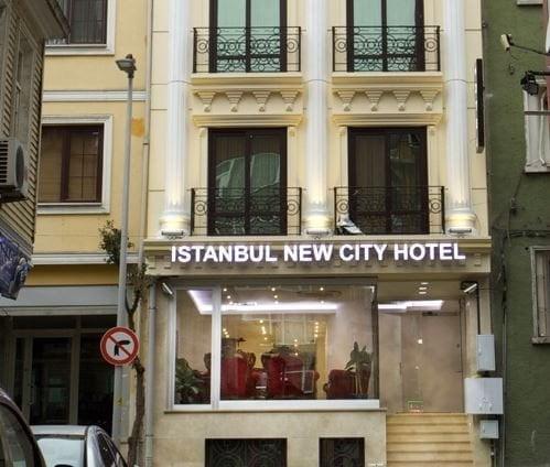 هتل نیوسیتی استانبول