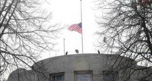 تور وقت سفارت آمریکا در آنکارا-88537418 | یزدان گشت سفیران