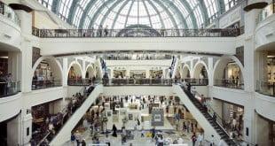 مرکز خرید امارات مال