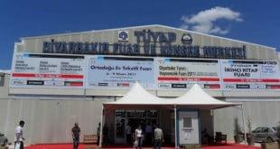 معرفی مرکز نمایشگاهی تویاپ