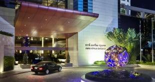 هتل آوانی آتریوم بانکوک تایلند (1)