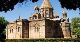 کلیسای اچمیاین ارمنستان