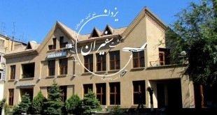 هتل ایروان دلوکس - ایروان ارمنستان