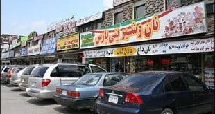 محله های ایرانی نشین شهر مونترال کانادا