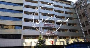 هتل اربونی ایروان ارمنستان