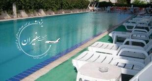 هتل ساحلی کریستال آنتالیا ترکیه