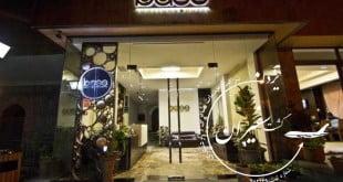 هتل باس ارمنستان