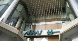 مرکز خرید ابرج دبی