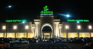 مرکز خرید dalma garden mall ارمنستان