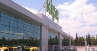 مرکز خرید کیپا آنتالیا