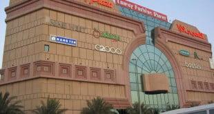 مرکز خرید لامسی پلازا دبی