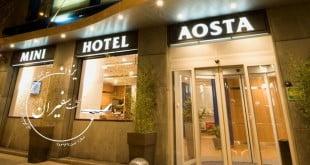 هتل اوستا میلان - هتل گراپپو مینی
