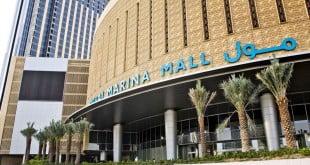 مرکز خرید مارینا دبی