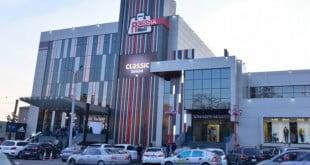 مرکز خرید rossia mall ارمنستان