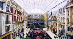 مرکز خرید وست ادمونتون ونکوور