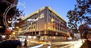 هتل پارک گرین تکسیم استانبول The Green Park Hotel Taksim