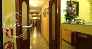 هتل آمریکا میلان ایتالیا Hotel America Milan | یزدان گشت سفیران
