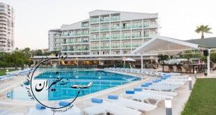 هتل کلاب فالکن آنتالیا Club Hotel Falcon Antalya   یزدان گشت