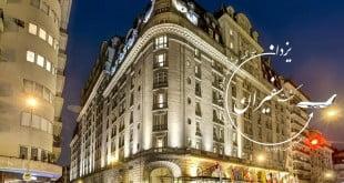 هتل بنس ایرس میلان ایتالیا Buenos Aires Hotel | یزدان گشت