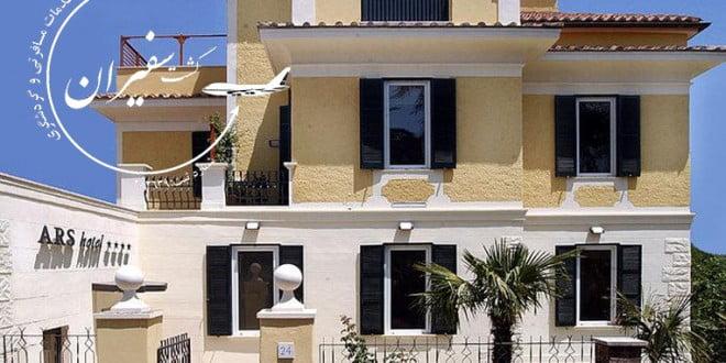 هتل آرس رم ایتالیا Ars Hotel Rome Italy | یزدان گشت سفیران