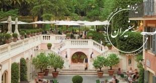 هتل دی راسی رم ایتالیا