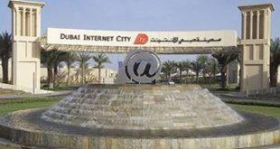 شهر اینترنتی دبی