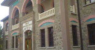 موزه جمهوری آنکارا