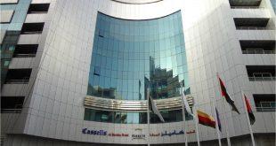 هتل کسلز البرشا دبی - Cassells Al Barsha Hotel | یزدان گشت