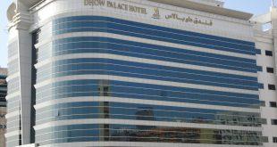 هتل دیهو پالاس دبی - Dhow Palace Hotel | یزدان گشت سفیران