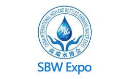 نمایشگاه آب و نوشیدنی چین
