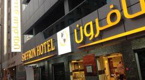 هتل سافرن دبی-Saffron Hotel | یزدان گشت سفیران