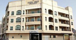 هتل آپارتمان رویال هوم دبی-Royal Home Hotel Apartments