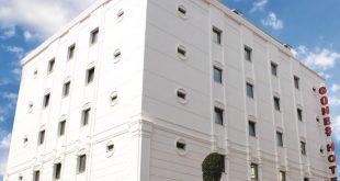 هتل فرودگاه گونز استانبول,هتل فرودگاه گونز,استانبول هتل فرودگاه گونز,قیمت هتل فرودگاه گونز استانبول,رزرو هتل فرودگاه گونز استانبول