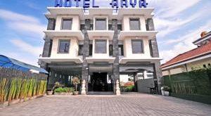 هتل آریا استانبول,هتل آریا ترکیه,قیمت هتل آریا استانبول,رزرو هتل آریا استانبول,مشخصات هتل آریا استانبول,درباره هتل آریا استانبول,هتل آریا