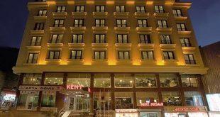 هتل کنت استانبول,مشخصات هتل کنت استانبول,رزرو هتل کنت استانبول,اطلاعات هتل کنت استانبول,Kent Hotel Istanbul,اطلاعات هتل های استانبول