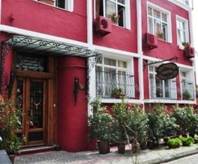 هتل آنتیک,هتل آنتیک استانبول,رزرو هتل آنتیک استانبول,قیمت هتل آنتیک استانبول,خدمات هتل آنتیک استانبول,امکانات هتل آنتیک استانبول