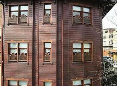 هتل امین سلطان,هتل امین سلطان استانبول,رزرو هتل امین سلطان استانبول,خدمات هتل امین سلطان استانبول,امکانات هتل امین سلطان استانبول