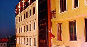 هتل تکسیم مترو پارک استانبول,Taksim Metropark Hotel Istanbul,مشخصات هتل تکسیم مترو پارک استانبول,اطلاعات هتل تکسیم مترو پارک استانبول