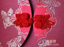 لباس سنتی کشور چین,لباس سنتی چین,لباس های سنتی کشور چین,چین لباس های سنتی,انواع لباس های سنتی چین,تاریخ لباس های سنتی چین,فرهنگ کشور چین
