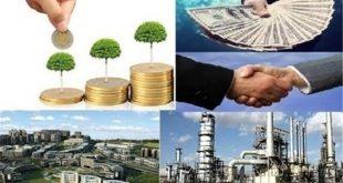 همایش تجارت و سرمایه گذاری,همایش تجارت و سرمایه گذاری ترکیه,همایش تجارت و سرمایه گذاری استانبول,تاریخ همایش تجارت و سرمایه گذاری