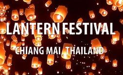 جشنواره فانوس تایلند,نمایشگاه فانوس تایلند,تور جشنواره فانوس تایلند,تور نمایشگاه فانوس تایلند,تور نمایشگاه فانوس,نمایشگاه فانوس