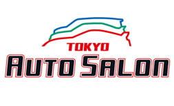 نمایشگاه خودرو توکیو,تاریخ نمایشگاه خودرو توکیو,محصولات نمایشگاه خودرو توکیو,خدمات نمایشگاه خودرو توکیو,تور نمایشگاهی ژاپن
