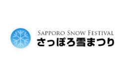 جشنواره برف ساپورو,تاریخ جشنواره برف ساپورو,خدمات جشنواره برف ساپورو,محصولات جشنواره برف ساپورو,جشنواره برف ژاپن,جشنواره برف