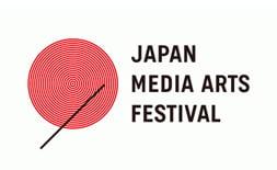 جشنواره هنر رسانه ژاپن,جشنواره هنر رسانه,تاریخ جشنواره هنر رسانه ژاپن,محصولات جشنواره هنر رسانه ژاپن,خدمات جشنواره هنر رسانه ژاپن