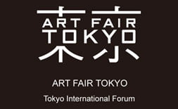 نمایشگاه هنر توکیو,نمایشگاه هنر ژاپن,تاریخ نمایشگاه هنر توکیو,محصولات نمایشگاه هنر توکیو,خدمات نمایشگاه هنر توکیو,امکانات نمایشگاه هنرتوکیو