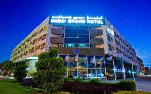 هتل کراند دبی,رزرو هتل کراند دبی,قیمت هتل کراند دبی,آدرس هتل کراند دبی,درباره هتل کراند دبی,هتل های دبی,دبی